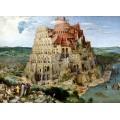 Вавилонската кула – 1563