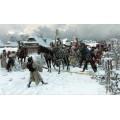 Зимна веселба – 1889