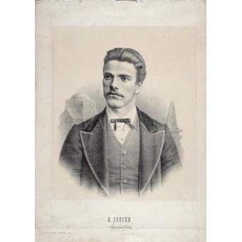 Портрет на Левски - 1897