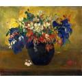 Ваза с цветя (1896)
