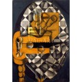 Китара и чаши (1924)